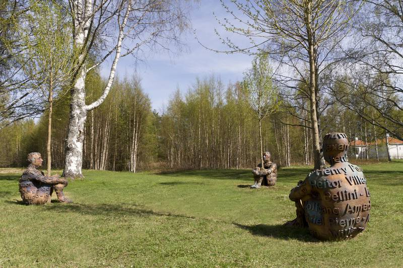 Heart of Trees by Plensa, at Umedalens Sculpture Park